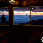燕山莊看日出