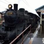 大井川蒸汽火車