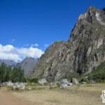Inca Trail D1-1