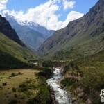 Inca Trail D1-2