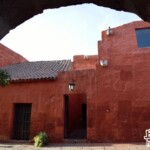 Monasterio de Santa Catalina-1